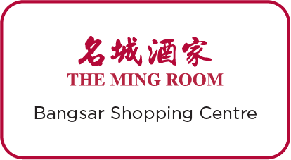 The Ming Room