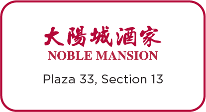 Noble Mansion